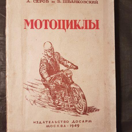 4 russian bikes 1949 (1)