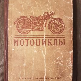 Russian Book of  5 types (incl M72) Motorcycle 1954