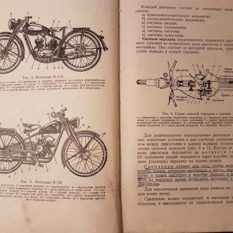 4 Russsin bikes 1954 (2)