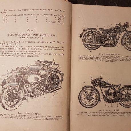 m72 book 1957 (1)